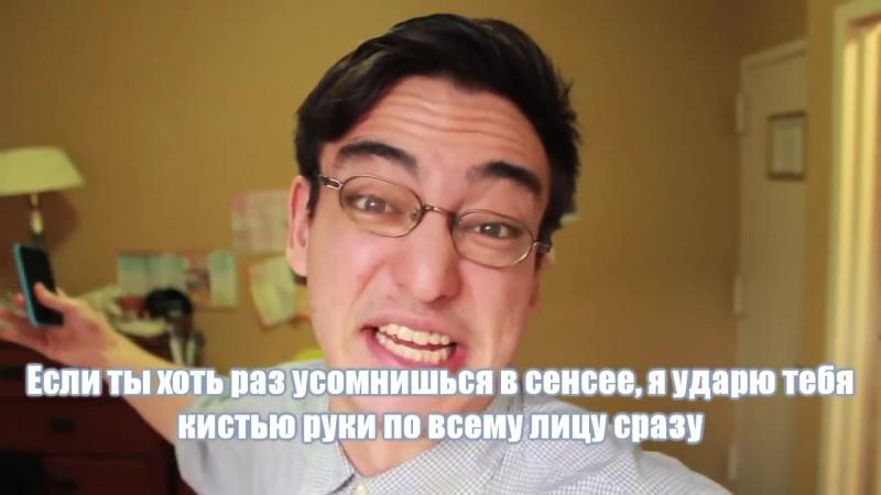 БЕЗОТКАЗНАЯ ФРАЗА ПИКАПА_ Я ЕМ ЖОПУ (ЯП101)