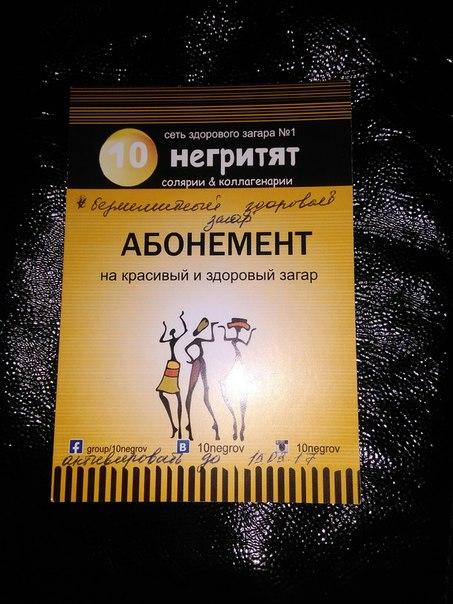 Продам абонемент на месяц))1000р. По всем вопросам писать в лс)