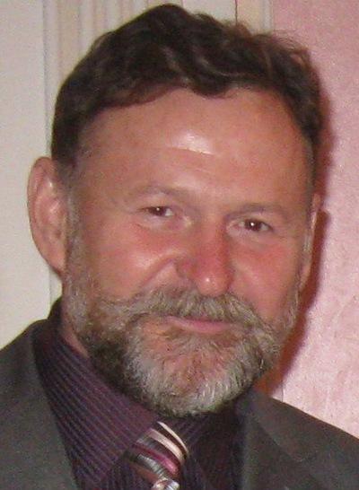 Ведимир Лебедьков