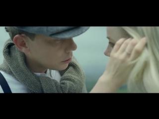 Нигатив (Триада) - Невесомость (official video)