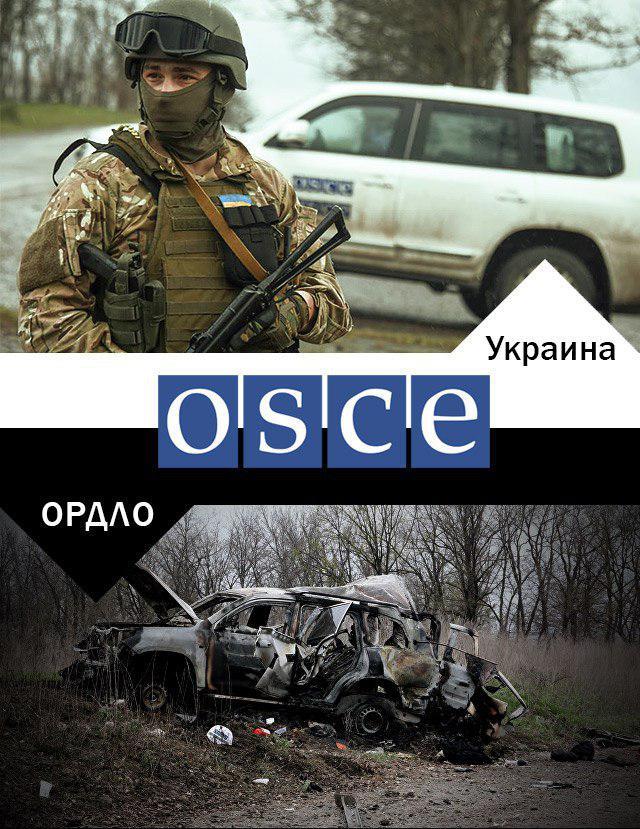 Террористы обстреляли Марьинку из минометов, гранатометов и БМП - Цензор.НЕТ 9533