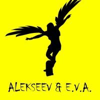 E.V.A. - Девчонка скейтер (single), 2016 год.