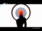 U.S.U.R.A. - Trance Emotions (MTV 1998 - MTV Adria Air)