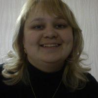 Аватар Ерёмкины Ксения