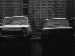Советская реклама Нивы