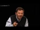 Экхарт Толле - Как справиться со злостью, сопротивлением и пессимизмом.