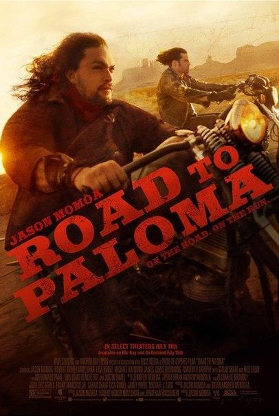 Путь в Палому (2014)