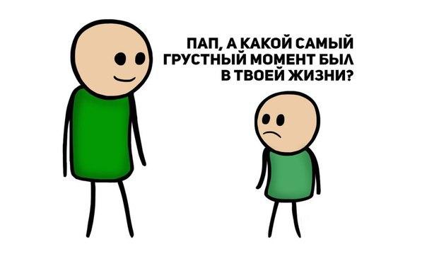 Фото №417922344 со страницы Андрея Козлова