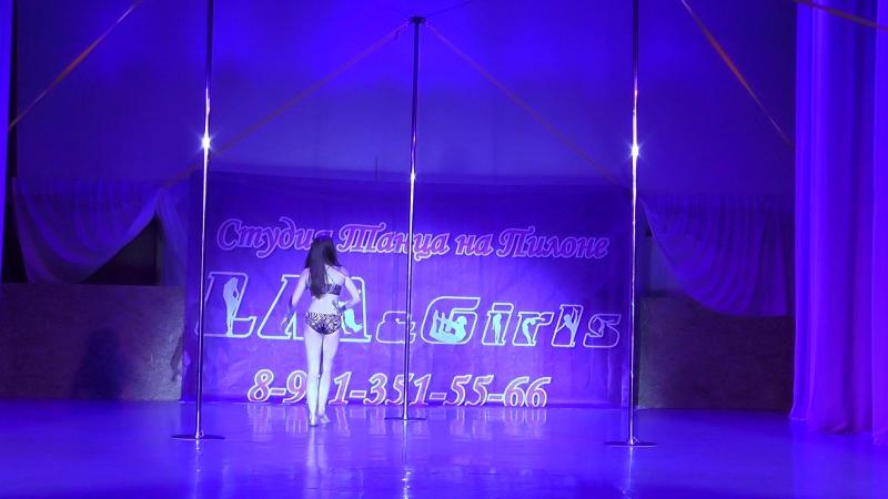 Катерина Игнатьева. Отчетный концерт студии танца на пилоне LMGirls Шоу на трех пилонах