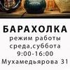 Svalka.me | Казань