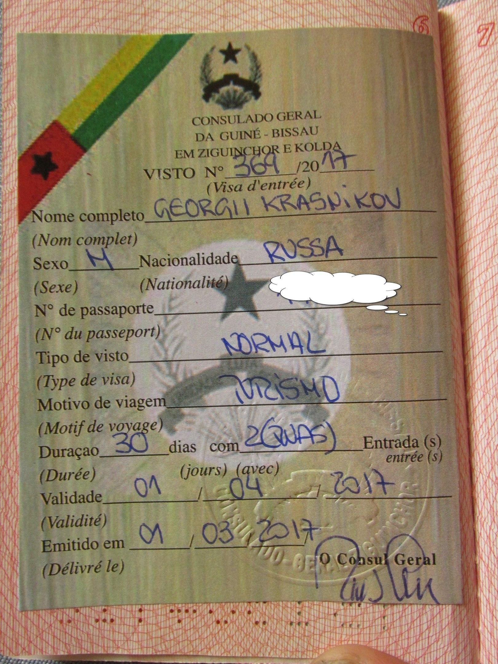 Визы Гвинеи-Бисау и Мали