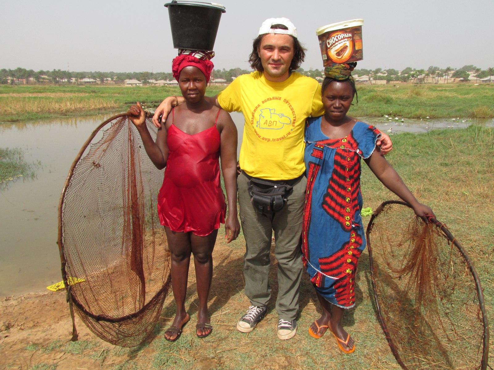 Лекции про путешествия по Африке и Южной Америке