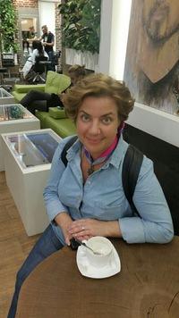 Анюта Леонова