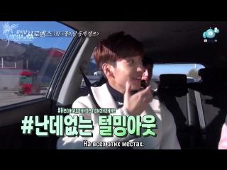 Шоу   Звездный броманс, Кванмин и Ёнмин (Boyfriend) и Сончжэ (BTOB), эп.1