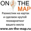 Геомаркетинг геосервис on the map