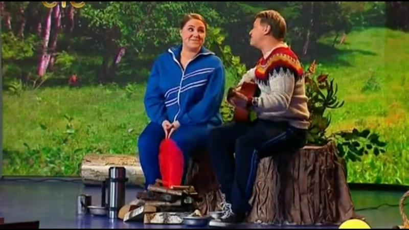 Песня про обращения к любимым - Уральские пельмени