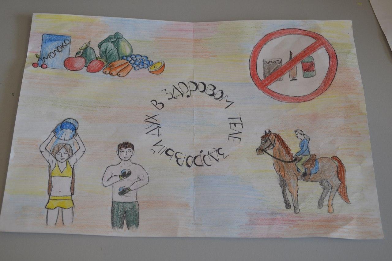 С 20 по 30 марта специалисты «Молодежного центра» Брейтовского  муниципального района провели конкурс плакатов «Мы за здоровый образ жизни». aac2fe76862