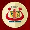 Новгородский областной колледж искусств. Официал