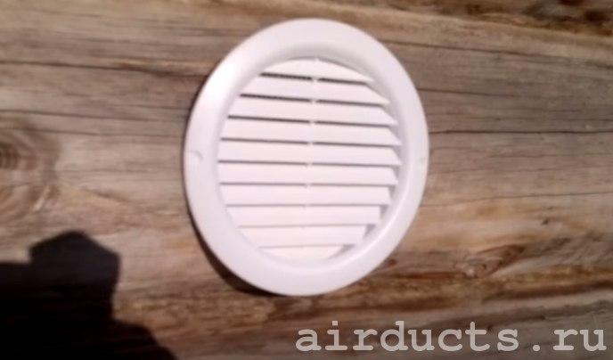 Пластиковая решетка на выходе