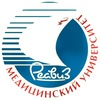 "Медицинский университет ""Реавиз"" г. Москва"