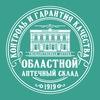 Государственная аптека (АО «ОАС»)