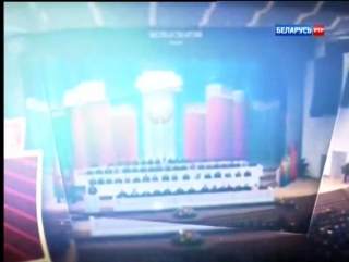 [РТР-Беларусь] - Пятое Всебелорусское Народное Собрание (21.06.2016)
