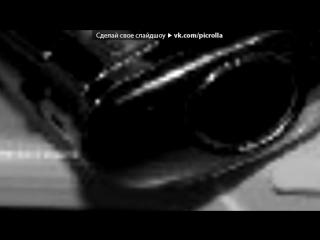 «ФотоСтатусы.рф» под музыку Неизвестный исполнитель - песенка. Picrolla