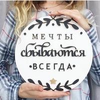 Ольга Радикайнен