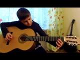 Константин Красноперов - ученик Артур Рамазанов