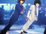 Smooth Criminals in the Desert (Persona 5 X Michael Jackson)