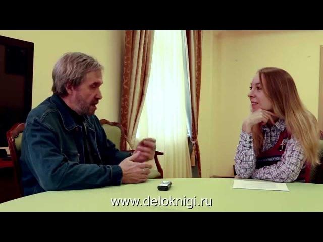 Видео интервью с Александром Деревицким известным бизнес тренером по продажам