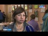 Барнаульский приют Ласка отпраздновал день рождения