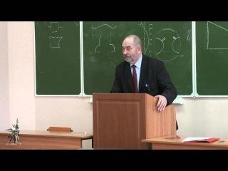 10. Философия «Сущность государства» М.В.Попов