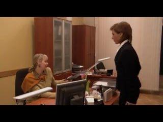 Параллельно любви 2 серия из 8 2004г