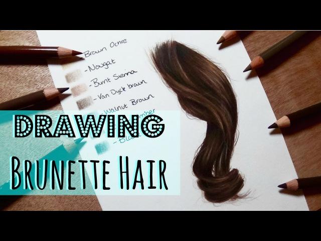 Drawing Tutorial: Realistic Brunette/ Brown Hair In Coloured Pencil » Freewka.com - Смотреть онлайн в хорощем качестве