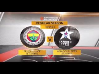 Highlights: Fenerbahce Istanbul-Anadolu Efes Istanbul. Евролига. Обзор. Фенербахче - Анадолу Эфес