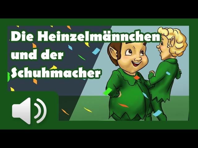 Die Heinzelmännchen und der Schuhmacher - Märchen für Kinder ( Hörbuch auf Deutsch )