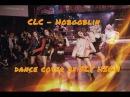 CLC - HOBGOBLIN 도깨비 dance cover by Fly High BATTLE
