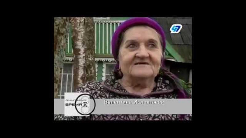 Памяти 6 роты. 17 лет спустя родители десантников впервые на месте гибели сыновей (2017)