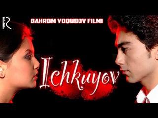 Ichkuyov (o'zbek film) | Ичкуёв (узбекфильм)
