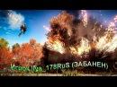 Battlefield 4 IGMS игрок Ilya 178RuS