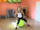 Ефективні вправи для схуднення живота з фітболом