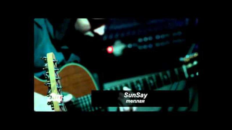 SunSay ) OLIV.E
