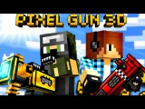Pixel Gun 3D Let's play - KokaPlay - Пиксель Ган 3Д по сети - Летсплей на русском