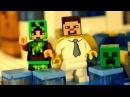 КОРОЛЕВА КРИПЕРОВ ! Мультфильм Майнкрафт - Лего Мультики Minecraft - Кока Туб