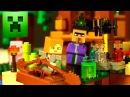 Lego Minecraft The Witch Hut 21133 - Хижина Ведьмы Лего Майнкрафт 2017 Мультики и Обзор на русском