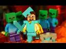 Мультфильм МАЙНКРАФТ ! Лего Мультики для Детей Lego Minecraft Stop Motion Animation