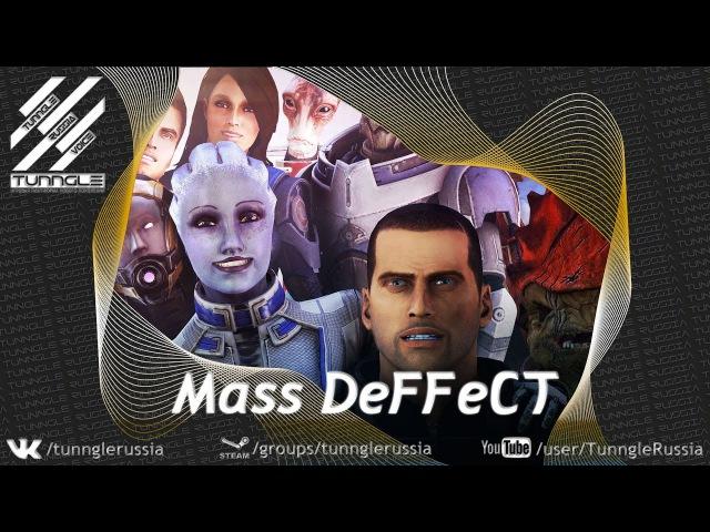 MASS DEFFECT - 6 серия