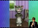 От станции любовь до станции разлука Talking Tom cat Говорящий Кот Том поет песенку