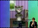 О Боже какой мужчина Натали прикол Мужики танцуютTalking Tom cat Говорящий Кот Том